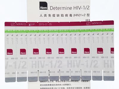 雅培艾滋病检测试纸