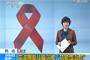 美国:艾滋病婴儿首次被功能性治愈